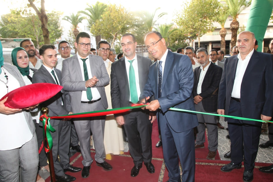 Bank Assafa Inauguration 2eme Agence Fes