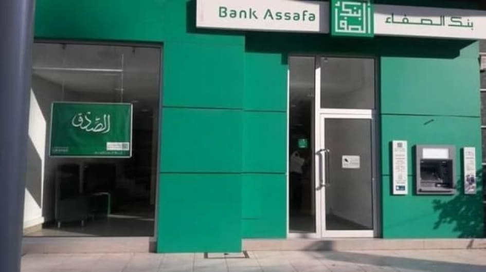 Bank Assafe - Agence